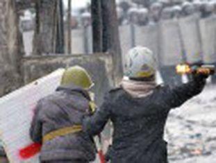 Médicos da oposição confirmam que cinco pessoas morreram e há 300 feridas