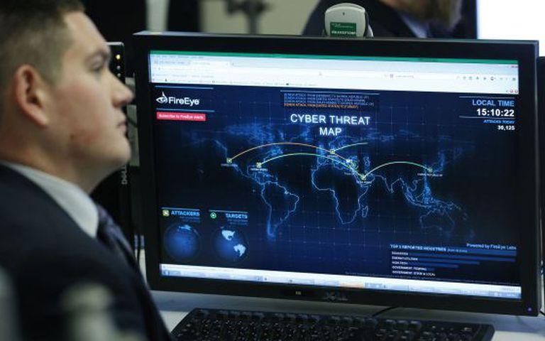 Sede do centro de cibersegurança do Departamento de Segurança Interna.