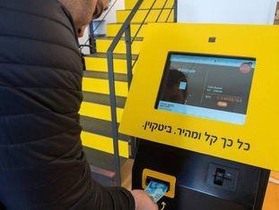 Caixa eletrônico de bitcoins em Tel Aviv, Israel, em 17 de janeiro.