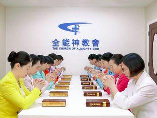 Imagem de divulgação da Igreja do Deus Todo-Poderoso.