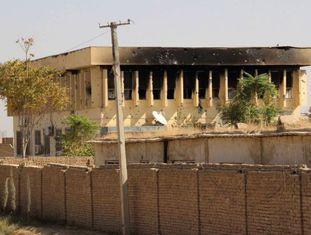 O centro hospitalar depois do ataque.