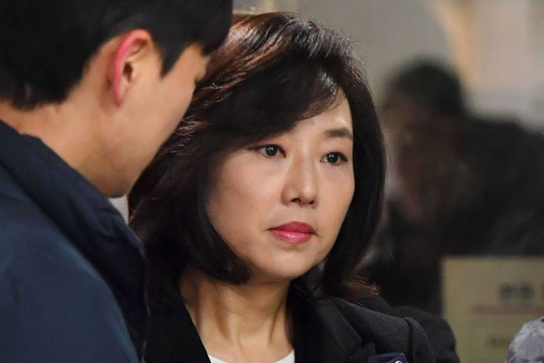Cho Yoon-sun, ex-ministra de Cultura sul-coreana.