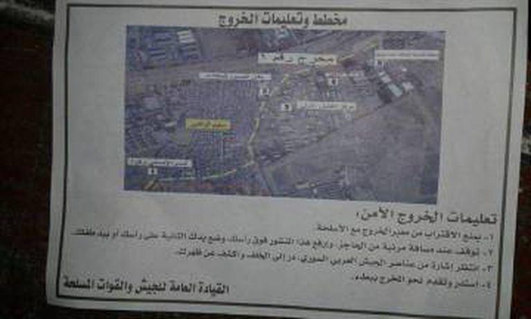 Panfletos lançados pela aviação síria sobre a população cercada em Guta Oriental indicando em um mapa as rotas de saída seguras.