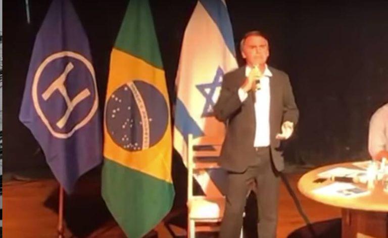 Bolsonaro durante palestra no clube Hebraica Rio, em abril de 2017.