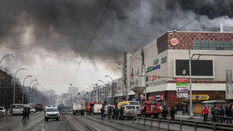 Vista da cidade de Kémerovo.
