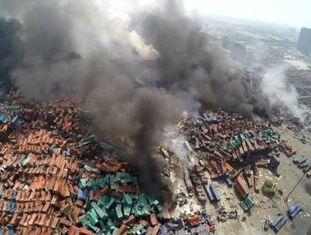 Imagem aérea de televisão da região afetada pelas explosões