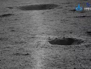 Missão Chang'e-4 apresenta seus primeiros resultados científicos de vulto
