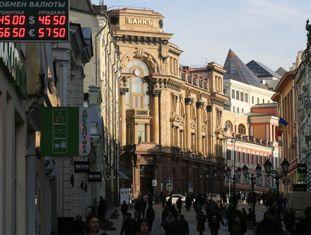 Agência do Banco de Moscou.