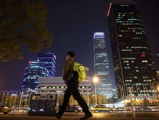 O bairro financeiro de Pequim (China).